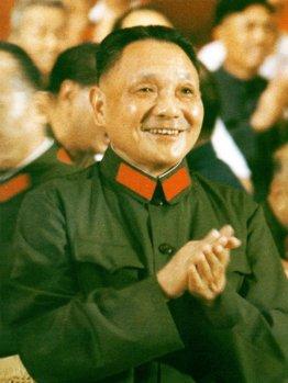 Deng Xiaoping Crédito: Alternate History Wiki - Fandom.