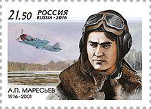 Selo em homenagem a Aleksei Maresiev. Crédito: Wikipedia.