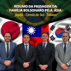 Crédito: site do candidato à presidência Jair Bolsonaro.