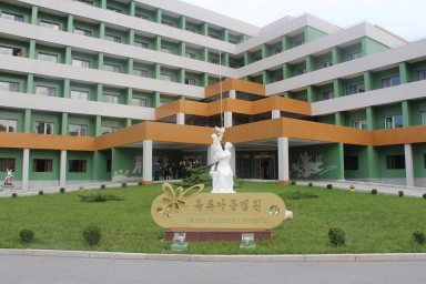 Hospital Pediátrico de Okryu. Crédito: Lucas Rubio.