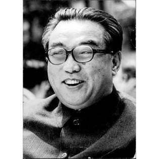 O líder, fundador da República Popular Democrática da Coreia e idealizador da filosofia Juche Kim Il-sung. Crédito: IMS Vintage Photos.