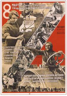 """""""8 de março - o feriado de batalhas das mulheres trabalhadoras de todo o mundo"""". (Mytnikov-Kobylin). Crédito: Gallerix."""