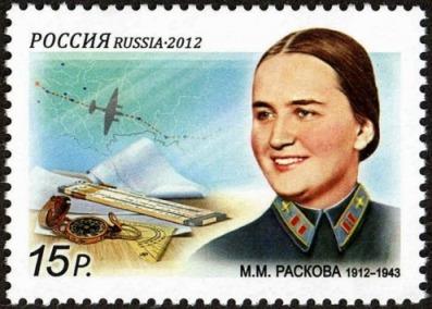 Selo homenageando o centenário de nascimento de Marina Raskova emitido em 2012. Crédito: domínio púbico/Livro Bruxas da Noite.
