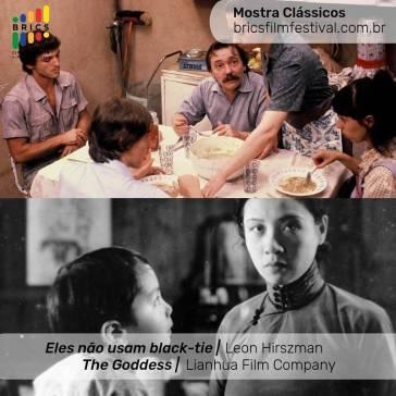 Crédito: Facebook 4º Festival de Cinema dos BRICS.