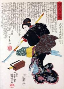 Onna-bugeisha (女武芸者). Crédito: Utagawa Kuniyoshi/Wikipedia