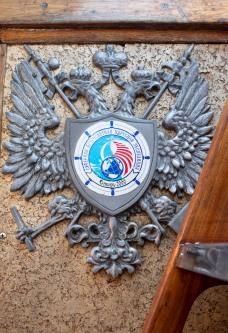 Brazão da Federação da Rússia. rédito: Mariana S. Brites/Revista Intertelas.