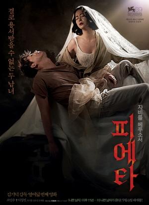 Crédito: Koreapost.