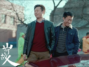 Os atores Yi Zhang e Jing Dong Liang vivem dois amigos que gostam da mesma mulher. Crédito: IMDb.