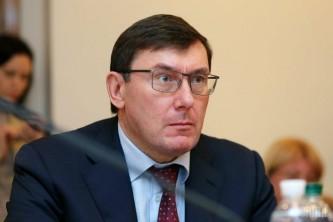 Procurador Geral da Ucrânia Yuri Lutsenko (2016-2019). Crédito: UNIAN.