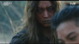 Yoo Tae vive o Neanthal Ragaz. Crédito: IMDb.